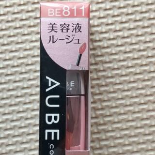 オーブクチュール(AUBE couture)のソフィーナ オーブ 美容液ルージュ BE811(5.5g)(口紅)