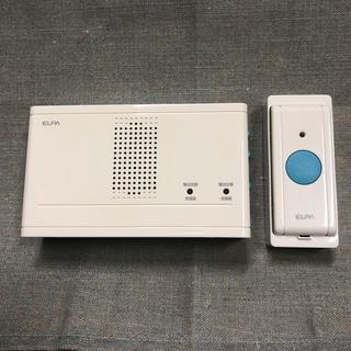 エルパ(ELPA)のELPA ワイヤレスチャイム(防犯カメラ)
