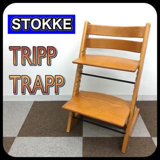 Stokke - 早期発送!! ストッケ トリップトラップ 高さ調節可能 イス ハイチェア