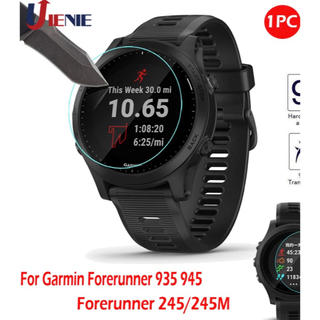 GARMIN 935 945 245 245M ガラスフィルム 1枚(腕時計(デジタル))