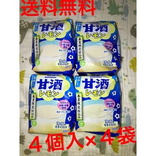 森永製菓 - 森永 冷やし甘酒 レモン 春夏限定仕込み 4袋  計16個