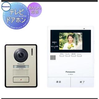 パナソニック(Panasonic)のPanasonic(パナソニック)カラーテレビドアホン 【VL-SE35XL】(防犯カメラ)