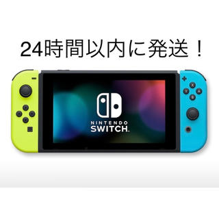 Nintendo Switch - 【新モデル】Nintendo Switch 本体 7/3 購入