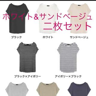 GALSTAR - リエディ 極とろみTシャツ リエディ 冷感とろみTシャツ