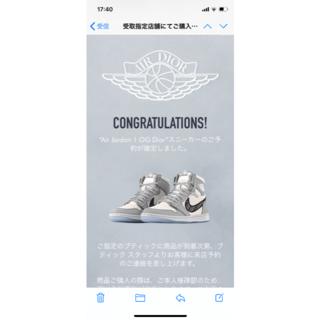 Christian Dior - Dior x Nike Air Jordan 1 High OG