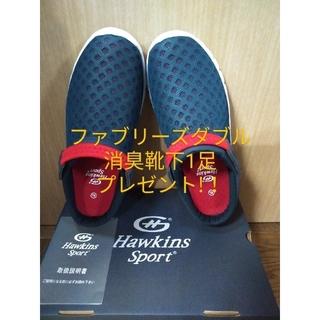ホーキンス(HAWKINS)のホーキンスサンダルHAWKINS SPORT FLEX HS40062 NAVY(サンダル)