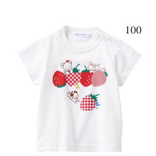 familiar - 新品 ファミリア   半袖Tシャツ 100 いちご