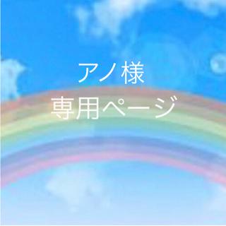 ジャニーズWEST - ジャニーズWEST♡ええじゃないかWEST盤なにわ侍盤忍ジャニ盤通常盤4枚セット