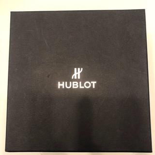 ウブロ(HUBLOT)の★HUBLOT 時計 空き箱 ★(その他)