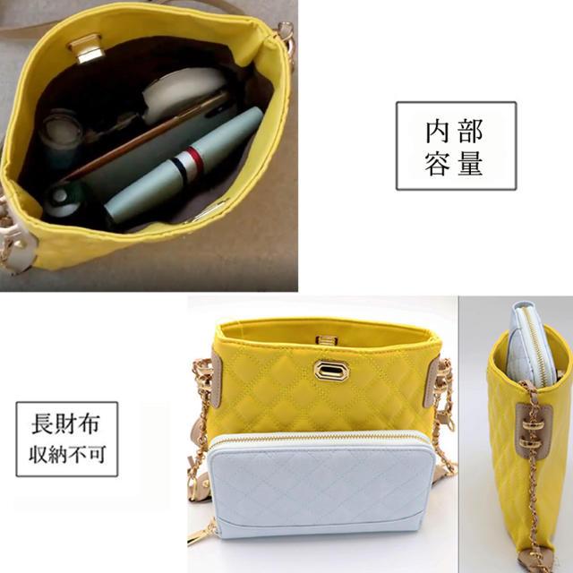 dholic(ディーホリック)のキルティングバッグ チェーンバッグ ショルダーバッグ レディース 斜めがけ 大人 レディースのバッグ(ショルダーバッグ)の商品写真