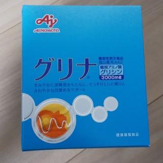 アジノモト(味の素)の味の素 グリナ 30袋(アミノ酸)