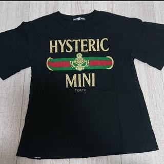 HYSTERIC MINI - Tシャツ