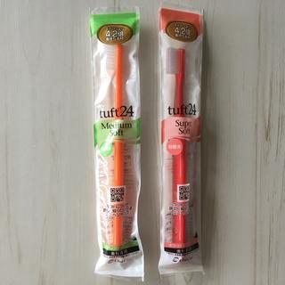 歯ブラシ タフト 2本