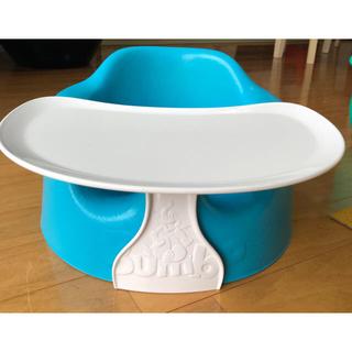 バンボ(Bumbo)のバンボ 水色 イス&テーブルセット 付属品あり(その他)