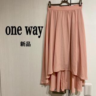 one*way - ワンウェイ 新品 シフォン ロングスカート