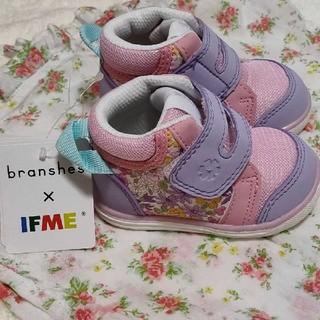 ブランシェス(Branshes)の【新品】IFME ×branshes スニーカー 12cm(スニーカー)