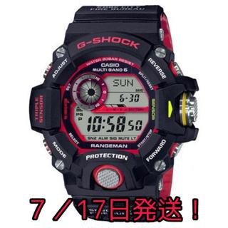 ジーショック(G-SHOCK)のGショック 緊急消防援助隊コラボレーションモデル(腕時計(デジタル))