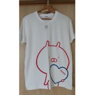 うさまる うさこ Tシャツセット