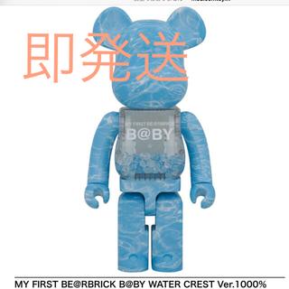 MEDICOM TOY - MY FIRST BE@RBRICK B@BY WATERCREST 1000%
