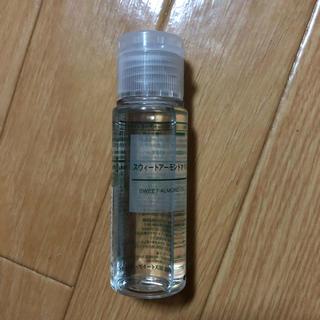 ムジルシリョウヒン(MUJI (無印良品))の無印良品 スウィートアーモンドオイル 50ml(オイル/美容液)