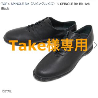 SPINGLE MOVE - spingle biz  biz-128 ブラック LL