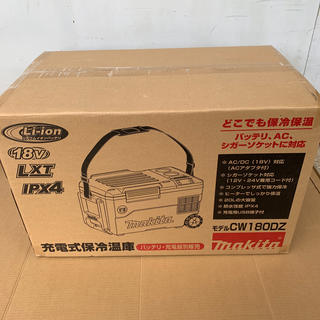 Makita - makita 充電式保冷温庫 CW180DZ