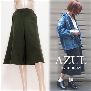 AZUL by moussy - 【AZUL by moussy】クロップド バギーパンツ