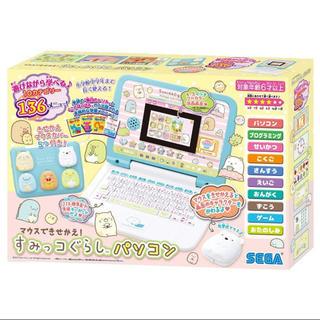 SEGA - マウスできせかえ!すみっコぐらしパソコン