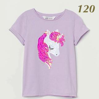 H&M - ✨120 ユニコーン スパンコール Tシャツh