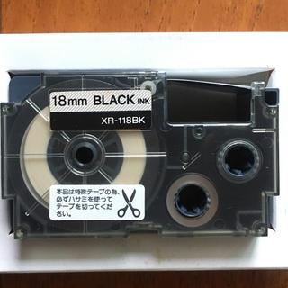 カシオ(CASIO)のカシオネームランド 布転写テープ 18mm(テープ/マスキングテープ)