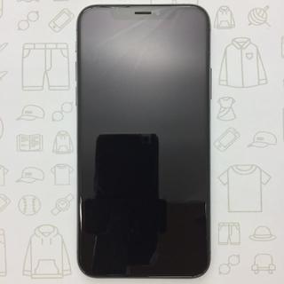 Apple - 【S】【未使用】iPhoneXS/256/357233092457783