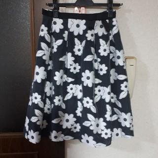 M'S GRACY - 2020年 エムズグレイシー新品タグつきスカート