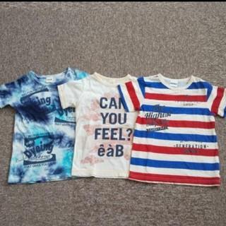 エーアーベー(eaB)のTシャツ 110 男の子(Tシャツ/カットソー)
