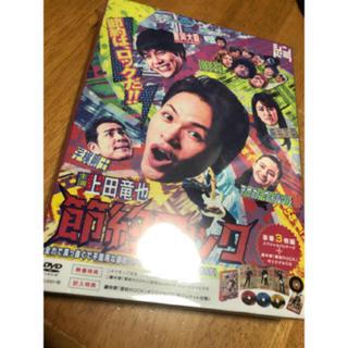 Johnny's - 節約ロック DVD