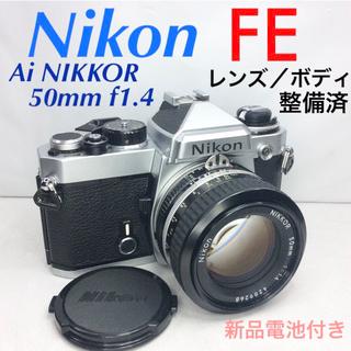 ニコン(Nikon)のニコン FE/Ai NIKKOR 50mm f1.4 整備済(フィルムカメラ)