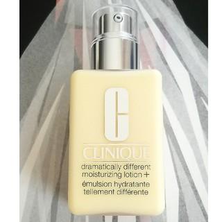 CLINIQUE - ✤CLINIQUE✤新品未使用 ドラマティカリーディファレント乳液