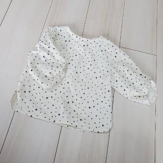 プティマイン(petit main)のプティマイン 星柄ブラウス シャツ 80 (シャツ/カットソー)