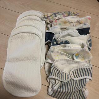 ニシキベビー(Nishiki Baby)の布オムツセット(布おむつ)
