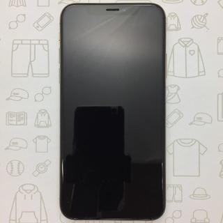 アップル(Apple)の【S】【未使用】iPhoneXS/256/357234093722472(スマートフォン本体)