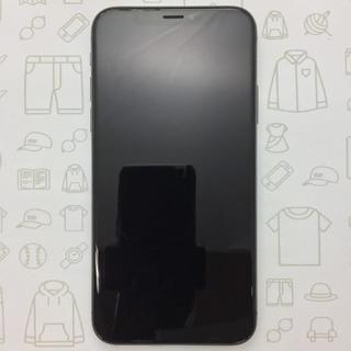 Apple - 【S】【未使用】iPhoneX/256/353021092009959