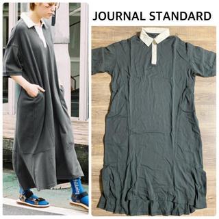 JOURNAL STANDARD - 【JOURNAL STANDARD】20/2テンジクポロワンピース