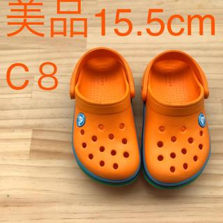 crocs - 美品クロックスキッズサンダル15.5cm/C8