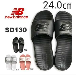 New Balance - 新品☆ニューバランス シャワーサンダル BK 24.0㎝ ブラック