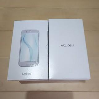 アクオス(AQUOS)の新品未使用  AQUOS R ROBOQUL(バッテリー/充電器)