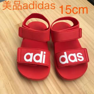 adidas - 美品adidasアディダスキッズサンダル15cm