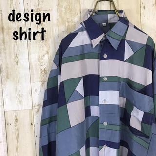 デザインシャツ 総柄シャツ 長袖 幾何学模様 ビッグサイズ
