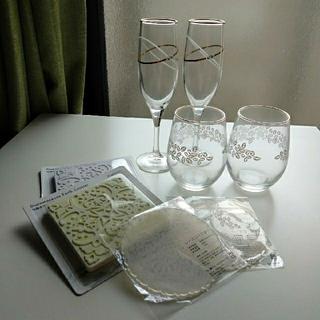 Francfranc - Francfranc グラス・コースターセット