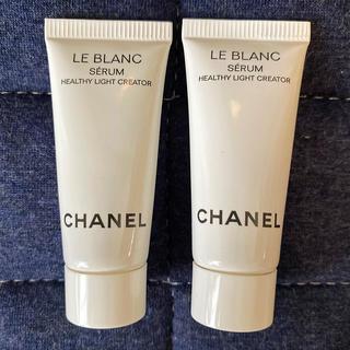 シャネル(CHANEL)のCHANEL ルブランセラムHLC 5ml×2個(美容液)