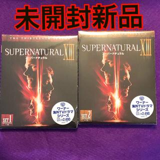 SUPERNATURAL ⅩⅢ スーパーナチュラル サーティーン・シーズン 13(TVドラマ)
