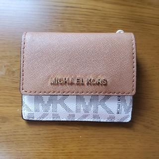 Michael Kors - マイケル・コース- 財布